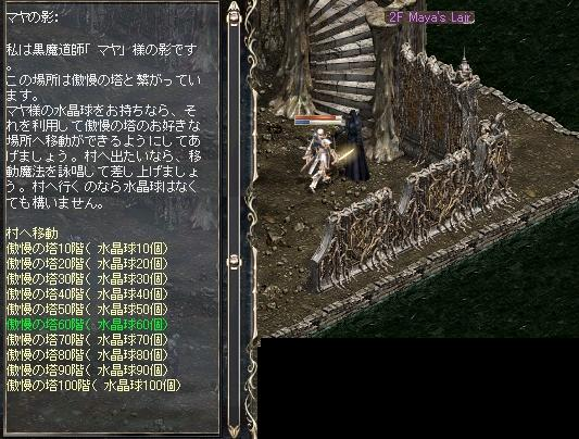 LinC36811.jpg