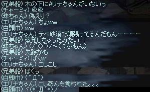 LinC36822.jpg