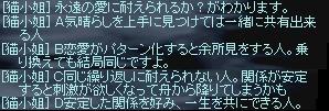 LinC36838.jpg