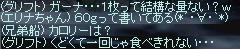 LinC36847.jpg