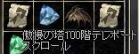 LinC36863.jpg