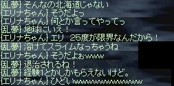 LinC36866.jpg