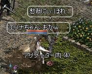 LinC36877.jpg