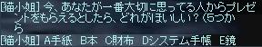 LinC36932.jpg