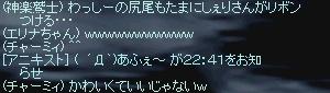 LinC36949.jpg
