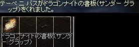 LinC37000.jpg