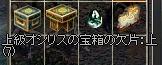LinC37007.jpg