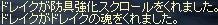 LinC37028.jpg