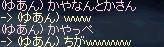 LinC37030.jpg