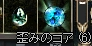 LinC37038-1.jpg