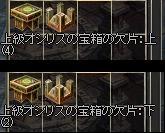 LinC37050.jpg
