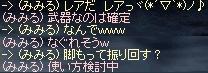 LinC37088.jpg