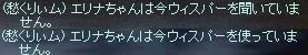 LinC37099.jpg