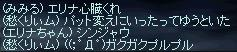 LinC37100.jpg