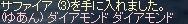 LinC37186.jpg