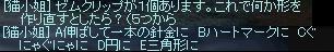 LinC37208.jpg