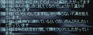LinC37212.jpg