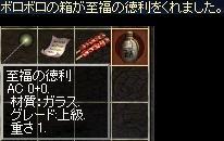 LinC37228.jpg