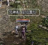 LinC37245.jpg