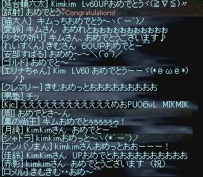 LinC37290.jpg