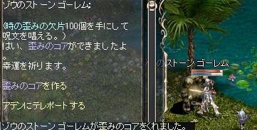 LinC37308.jpg