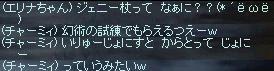 LinC37330.jpg