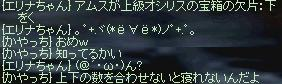 LinC37354.jpg
