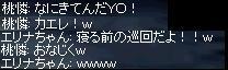LinC37365.jpg