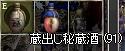 LinC37370.jpg