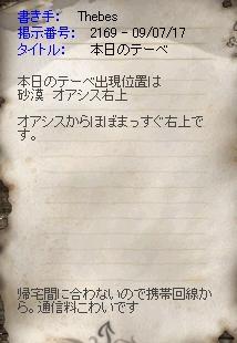 LinC37398.jpg