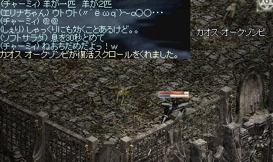 LinC37421.jpg
