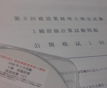 DSC01731.jpg