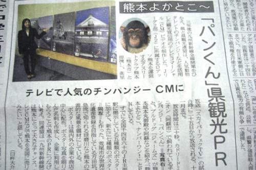 CIMG1228.jpg