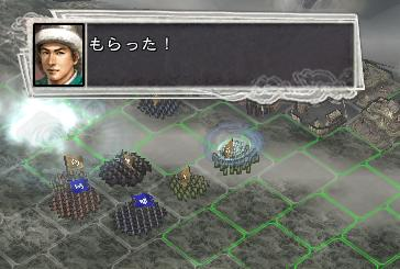 張角軍、攻撃開始!!