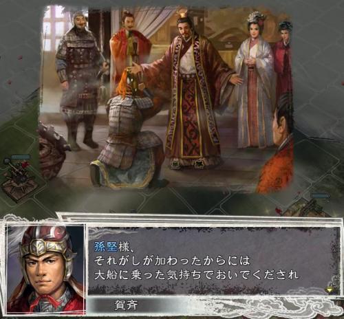 賀斉、元服