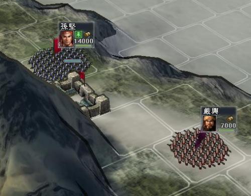 建業、防衛戦