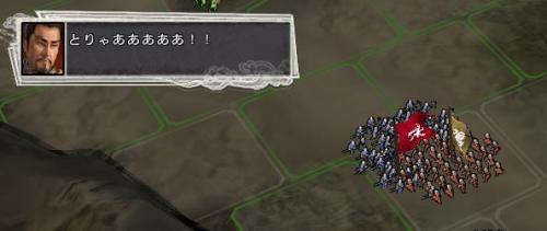 援軍同士の戦い2
