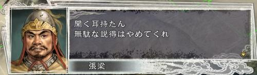 登用の御返事2(笑.
