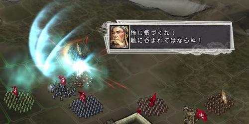 激戦!!寿春攻防戦6