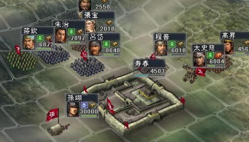 激戦!!寿春攻防戦7~補給到着