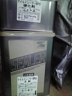 20090712182613.jpg