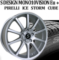 tire_sdesign.png