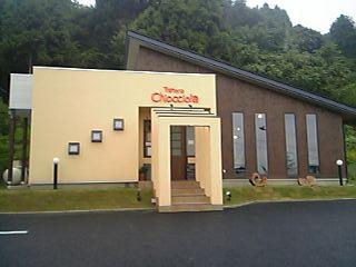 トラットリア・キオッチョラ