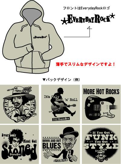 ロックTシャツ Satisfaction