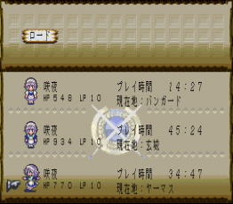 RS3_.ロマンシング東方(α).1