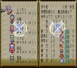 ロマンシング東方(α).0