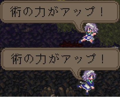 sakuya-san.jpg