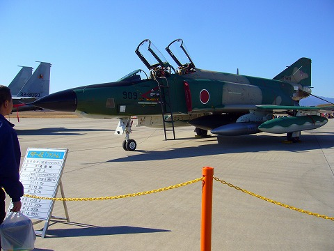 RF-4。
