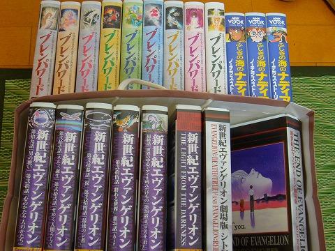 VHSコレクション。
