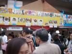 thaifestival2